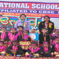 Aakash international School