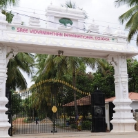 Sree Vidyanikethan International School