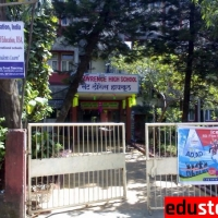 Schools in Apmc Road, Mumbai | Fees, Reviews, Admission, Results